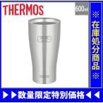 サーモス 真空断熱タンブラー JDE-600 0.6L 600ml ステンレス製 魔法びん構造 保冷・保温(jde-600)