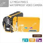 【送料無料】ジョワイユ 防水ビデオカメラ 500万画素CMOSセンサー ウォータープルーフ JOY-5000N(joy-5000n)