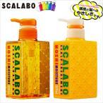 【薬用シャンプー 乾燥肌に!!】SCALABO スカラボ 薬用 スカルプシャンプー HOSHI 300ml  フルーティースターの香り(scalabo-hoshi)