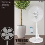 【リモコン付扇風機】テクノス 30cmリビングファン フルリモコン付き 扇風機 ホワイト 5枚羽 KI-166R 【(kog)/TEKNOS/(teknos-30fan-r)
