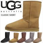 【送料無料】アグ オーストラリア UGG レディース クラシックショート ムートンブーツ 5825(uggclassicshort-1)
