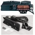 アルインコ DR-635DV 20Wモービル セパレートコードセット