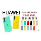 iFace mall Huawei Nova4 Huawei P20 Huawei P20Pro Huawei P20lite Huawei P30 Huawei P30pro Huawei P30lite ケース ファーウェイ カバー アイフェイス モール