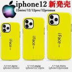iFace mall iPhone12 iPhone12pro 12 Promax iPhone12Mini アイフェイス モール スマホ ケース カバー iPhone用ケース