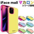 今ならもう1個無料【日本独占販売】iFace mall iPhone11 ケース iPhone11Pro カバー iPhone11Promax スマホ ケース iPhone用ケース アイフェイス モール