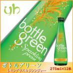 飲料 炭酸 ジュース ボトルグリーン レモングラス&ジンジャー (275ml×12本) ハーブ イギリス 瓶