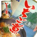 缶詰 特産品 岩手 小袖屋 いちご煮 415g