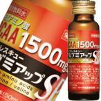 Yahoo!ハイマート新商品 お試しセット 筋肉成分の栄養補給に アミビタレスキュー アルブミアップSP 50ml×10本