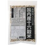 国内産十六穀米 業務用500g×6袋セット 送料無料
