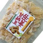 健康食品 生姜甘納豆 あったか しょうが 200g 白糖 たっぷり チャック付