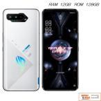 ASUS ROG Phone 5 SIMフリー 12GB+128GB 5G I005DA / Tencent 版 Google in / White