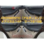 【黒木目】ARDIMENTO アルディメントドアパネル14P ハイラックスサーフ215系(H14/11〜H21/7)ドア内張り用