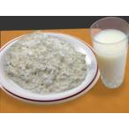 大豆粉 超微粉 400g チャック付き 送料無料 国内加工 日本初のブランド大豆 珠美人100%