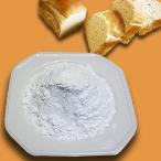 米粉 パン用 500g チャック付き 北海道産