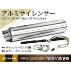 GPZ1100 CB900F FZ-1 CBR954RR Z750 MT-01 φ60.5 サイレンサー