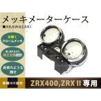 スピードメーター E3F1F2F3 ASSY カワサキ