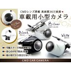 イクリプスAVN669HD CMDバックカメラ/変換アダプタセット