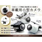 イクリプスANV668HD CMDバックカメラ/変換アダプタセット