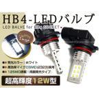 パジェロミニ H5#A 後期 12W LEDバルブ 12連 フォグランプ HB4