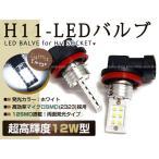 キャラバン E25 後期 12W LEDバルブ 12連 フォグランプ H11 白