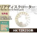 新品 R1-Z TZR250R FZR250 SDR200 TDR250 リア ブレーキ ディスク ディスクローター 直径210mm 内穴径85mm