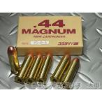 コクサイ 44マグナム ダミーカートリッジ 6発入り モデルガン用 スペア カートリッジ 発火