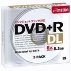イメーション DVD+R8.5PWCX3J DVD+R DL