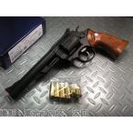 送料無料 タナカワークス タナカ モデルガン 発火 S&W M29 6.5インチ カウンターボアード ダーティハリーモデル ヘビーウェイト