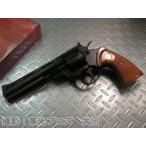 送料無料 タナカ  タナカワークス ガスガン コルトパイソン .357マグナム 6インチ Rモデル ヘビーウェイト 発火