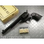 送料無料 タナカ モデルガン 発火 コルト シングルアクションアーミー COLT SAA 7 1/2インチ キャバルリー セカンドジェネレーション ヘビーウェイト