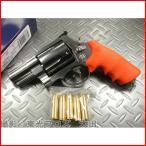 タナカ 発火モデルガン S&W M500 2-3/4インチ ES エマージェンシー サバイバル ステンレスモデル バージョン2