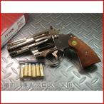 タナカ 発火モデルガン コルトパイソン .357マグナム 3インチ Rモデル ニッケルフィニッシュ 4537212008020