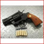 送料無料 タナカ 発火モデルガン コルトパイソン .357マグナム 2.5インチ Rモデル ヘビーウェイト 4537212008143
