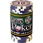 プライムポーカー チップ 10 20枚セット