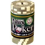 プライムポーカー チップ 1 20枚セット