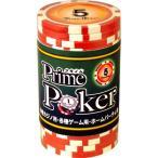 プライムポーカー チップ 5 20枚セット