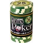 プライムポーカー チップ 25 20枚セット