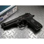 送料無料 KSC ガスブローバックガン U.S.9mm M9 07 ブラックヘビーウェイト HW