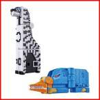 動物戦隊ジュウオウジャー ジュウオウキューブウエポンEX 動物武装キューブシマウマ&キューブカモノハシセット 4549660111467