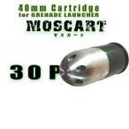 CAW モスキートモールド 40mm モスカート 30P