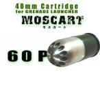CAW モスキートモールド 40mm モスカート 60P