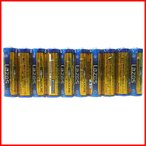 単三形 アルカリ乾電池 10本入りパック 4573424240407