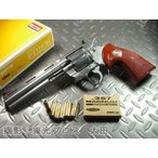 コクサイ モデルガン 発火 コルトパイソン 357マグナム スーパーステンレス ウッディグリップ 6インチ No.364