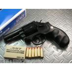 送料無料 コクサイ モデルガン 発火 S&W M13 3インチ FBIスタンダードモデル No.479