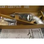 ハートフォード 発火モデルガン 組み立てキット COLT SAA.45 シビリアン 4.75インチ オールシルバー 4580332130140