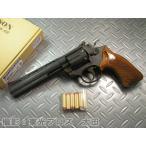 ハートフォード 発火モデルガン スマイソン 6インチ ヘビーウェイト 旧CMC製 復刻版木製グリップ付