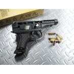 ハートフォード 限定 ダミーカートリッジ式モデルガン 九四式自動拳銃 カッタウェイモデル 発火