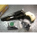 送料無料 ハートフォード 発火モデルガン コルト M1860 アーミー ギャンブラーズ ゴーストブラックモデル