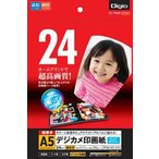 ナカバヤシ インクジェット用紙 Digio デジカメ印画紙 強光沢 A5 24枚入 JPSK-A5-24G