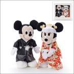 ディズニー ブライダルぬいぐるみ Sサイズ ミッキーマウス&ミニーマウス 和装